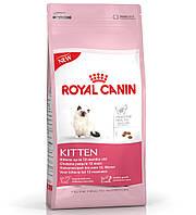 Royal Canin (Роял Канин) KITTEN Полнорационный корм для котят до 12 месяцев на развес 1 кг
