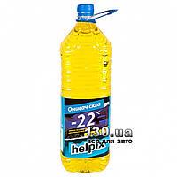 Омыватель стекла зимний HELPIX 0766 -22'C — 2 л (Лимон)