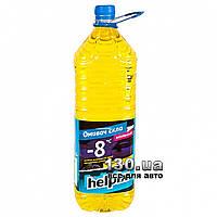 Омыватель стекла зимний HELPIX 0940 -8'C — 2 л (Лимон)