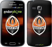 """Чохол Samsung Galaxy S Duos s7562 zka Шахтар 2 """"323c-84"""""""