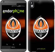 "Чехол на HTC Desire 816 Шахтёр 2 ""323u-169"""