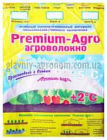 Агроволокно Premium-Agro 17 гр/кв.м, ширина 3,2 м (10 м) Польша
