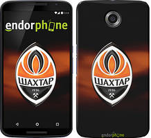 "Чехол на Nokia Lumia 1520 Шахтёр 2 ""323u-314"""