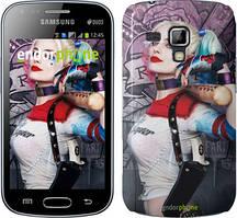 """Чохол Samsung Galaxy S Duos s7562 zka Загін самогубців """"3763c-84"""""""
