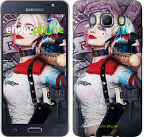 Чехол на Samsung Galaxy J5 (2016) J510H Серый, Отряд самоубийц