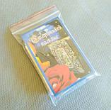 Старинный пасьянс в бордовом бархатном мешочке и восковая свеча 10см, фото 8