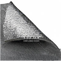 Шумоизоляция StP Акцент 15 ЛМ КС (Accent-15 LM) 75 см x 100 см