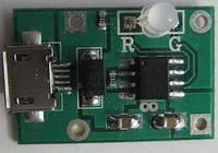 TP4056 4.3V microUSB. Зарядное устройство для li-ion, li-pol