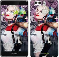 """Чохол на Huawei P9 Plus Загін самогубців """"3763u-300"""""""