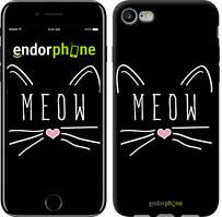 "Чохол на iPhone 7 Kitty ""3677c-336"""