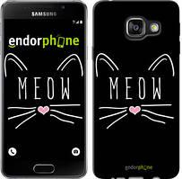 """Чехол на Samsung Galaxy A3 (2016) A310F Kitty """"3677c-159"""""""