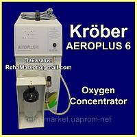 Концентратор кислорода Krober AEROPLUS 6 Oxygen Concentrator