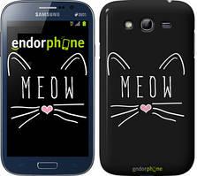 "Чехол на Samsung Galaxy Grand Neo I9060 Kitty ""3677c-112"""