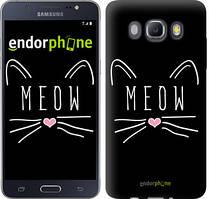 Чехол на Samsung Galaxy J5 (2016) J510H Черный, Kitty