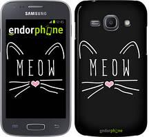 "Чохол на Samsung Galaxy J1 (2016) Duos J120H Kitty ""3677u-262"""
