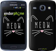 Чехол на Samsung Galaxy J1 Ace J110H Черный, Kitty