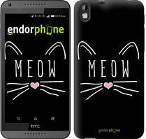 "Чехол на HTC Desire 816 Kitty ""3677u-169"""