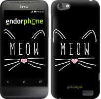 "Чехол на HTC One V t320e Kitty ""3677u-227"""