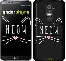 "Чехол на LG G2 Kitty ""3677u-37"""