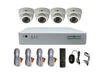 Комплект видеонаблюдения для дома Green Vision GV-K-G01/04 720Р