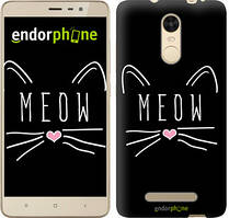 "Чехол на Xiaomi Redmi Note 4 Kitty ""3677c-352"""