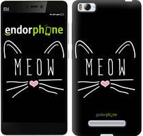 "Чехол на Xiaomi Mi4i Kitty ""3677c-177"""