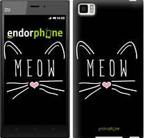 """Чехол на Xiaomi Mi3 Kitty """"3677u-170"""""""