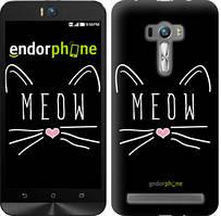 "Чехол на Asus ZenFone Selfie ZD551KL Kitty ""3677u-116"""