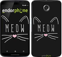 """Чехол на Nokia Lumia 1520 Kitty """"3677u-314"""""""