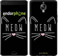 "Чехол на OnePlus 3 Kitty ""3677u-334"""