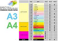 Папір кольоровий 160г/м, А3 250арк. SPECTRA COLOR IT 130 Lagoon (Пастельний світло-зелений)