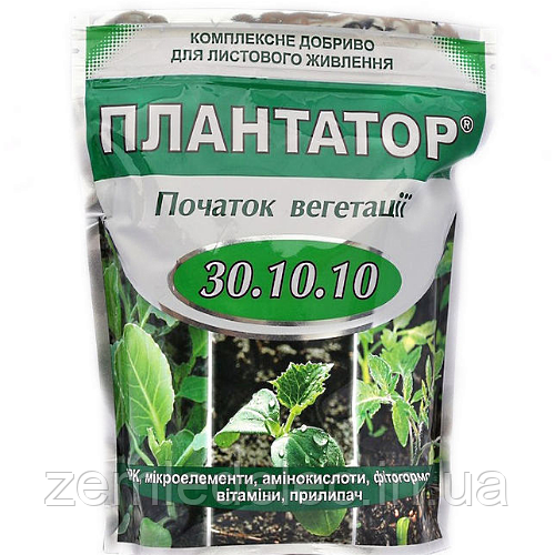 Плантатор 30-10-10 1 кг.