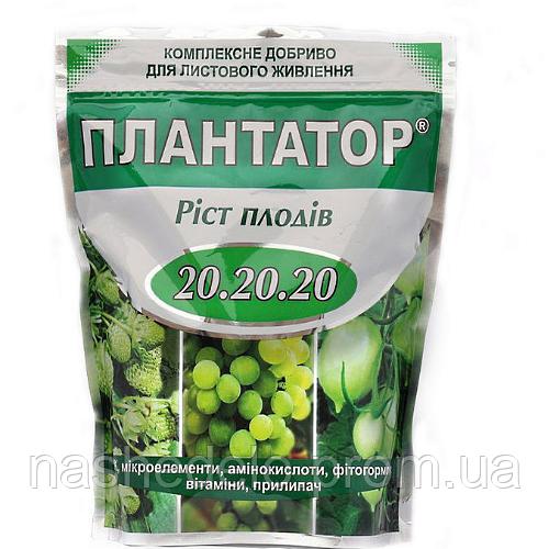 Плантатор 20-20-20 1 кг.