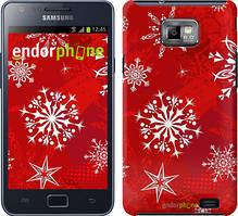 "Чехол на Samsung Galaxy S2 Plus i9105 Снежинка 2 ""3312c-71"""