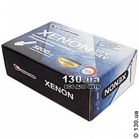 Биксенон Guarand Slim 55 Вт (H4, 4300°K)