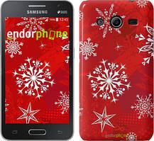 "Чехол на Samsung Galaxy Core 2 G355 Снежинка 2 ""3312c-75"""
