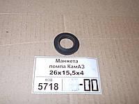 Манжета водяного насоса (помпы) Д-240, Д-243, Д-245, Д-260, каталожный № 260-1307171
