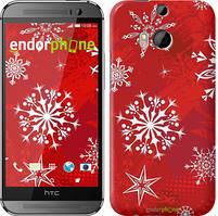 """Чехол на HTC One M8 Снежинка 2 """"3312c-30"""""""