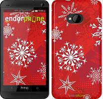 """Чехол на HTC One M7 Снежинка 2 """"3312c-36"""""""