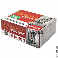 Двусторонняя автосигнализация Tiger Escort ES-555