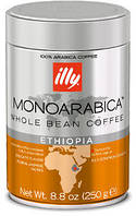 Кофе в зернах ILLY Monoarabica Ethiopia  250г  ж/б