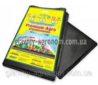 Агроволокно чорне 50 гр/кв. м фасоване в пакетах на метраж ширина 3,2 м (10 м) Premium-Agro Польща