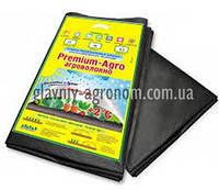 Агроволокно Premium-Agro черное 50 гр/кв.м, ширина 1,05 м (10 м) Польша