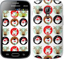 "Чохол Samsung Galaxy S Duos s7562 zka Christmas 2 ""3849c-84"""