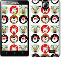 """Чохол на Lenovo A536 Christmas 2 """"3849c-149"""""""