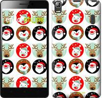 """Чехол на Lenovo A7000 Christmas 2 """"3849c-120"""""""