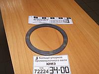 Кольцо упорное шестерен промежуточного вала КПП ЮМЗ, 40-1701088