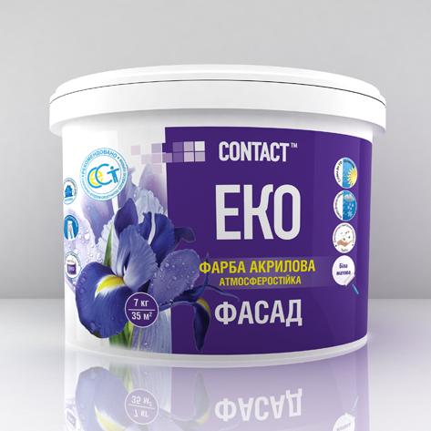 """Акриловая краска фасадная """"EKO CONTACT"""" атмосферостойкая"""