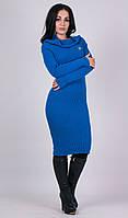 Женское вязаное платье с воротником хомут