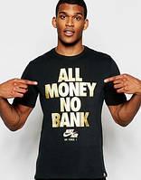 "Футболка мужская NIKE AIR ""All Money No BANK"""